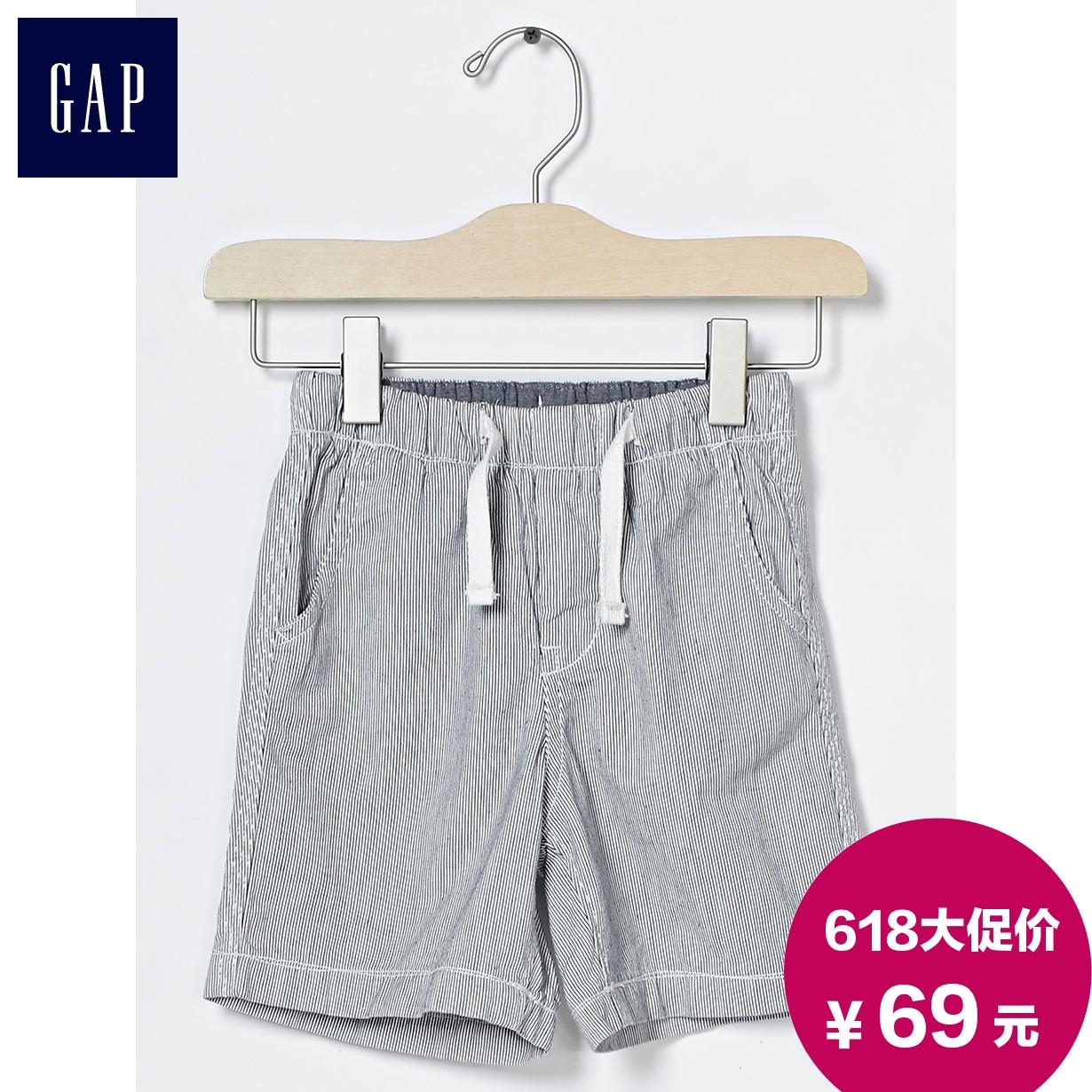 детские штаны GAP 000196572 196572 129 пончо gap gap ga020egyhi88