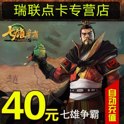 40 400 40Q 40q Qb/qq цены онлайн