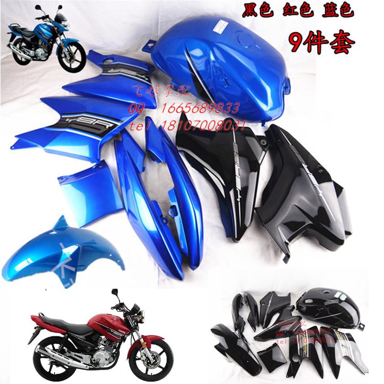 Запчасти для мотоциклов Yamaha JYM125-7 K/YBR125K запчасти для мотоциклов yamaha r6 06 07 08 09 10 11