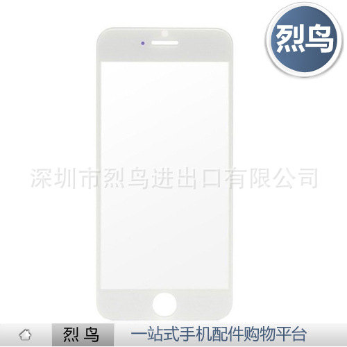 Запчасти для мобильных телефонов Model  Iphone5 cnc panno face 1 in stl file format 3d model relief for