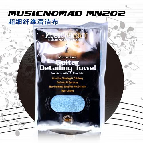 Моющее средство для музыкальных инструментов Music Nomad MN202 mini world mn202