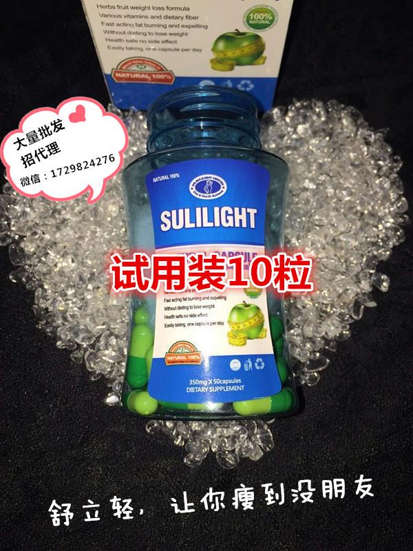 Shu Li light  Sulilight 10 shanghai chun shu chunz chun leveled kp1000a 1600v convex plate scr thyristors package mail