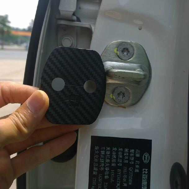 Блокировщик автомобильных дверных замков Yunc  CS35 GS5