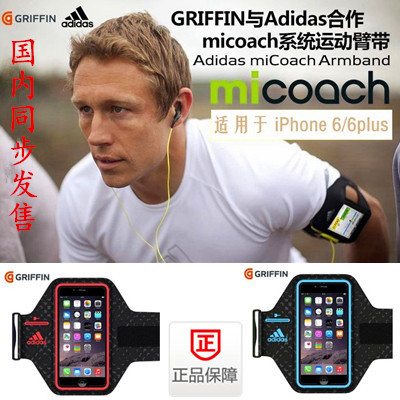 Apple чехол   Griffin Adidas Iphone6 Plus