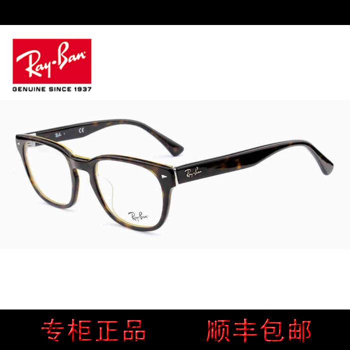Оправа  для очков Ray ban  RayBan RB5309F оправа для очков fendi 15 ff0044 f 64h mgt mgx