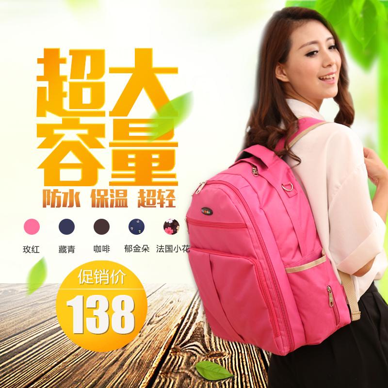 Сумка для детских вещей Ping Feng 0005