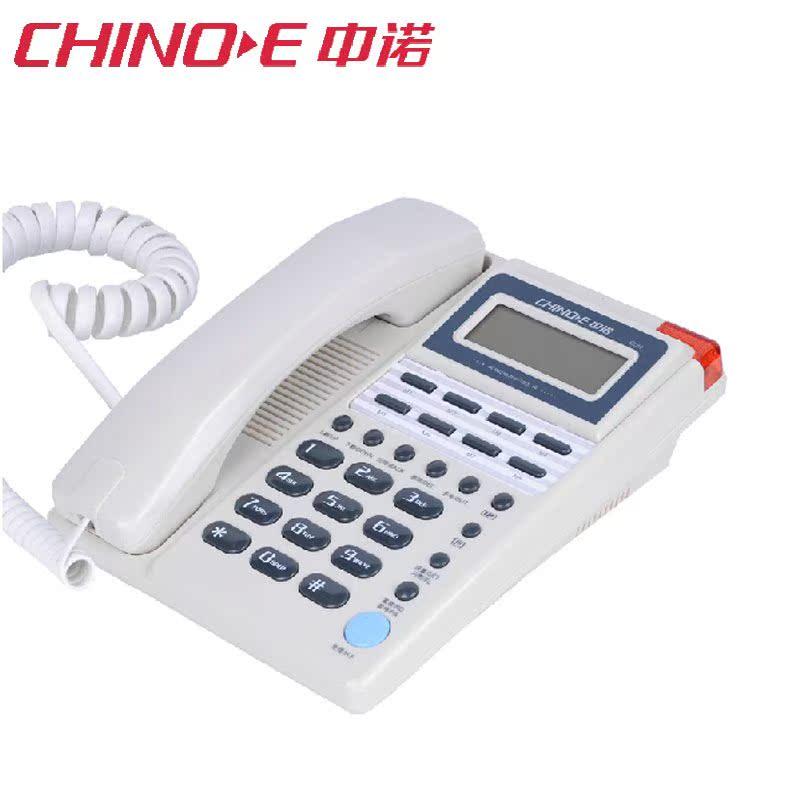 Проводной и DECT-телефон Chino e C052 проводной и dect телефон philips td 2816d td 2816d