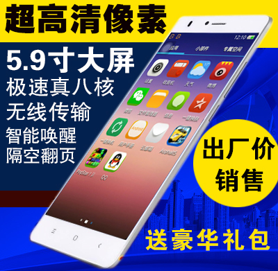 Мобильный телефон Coolpad  7320 5.9 3G/4G мобильный телефон lenovo k920 vibe z2 pro 4g