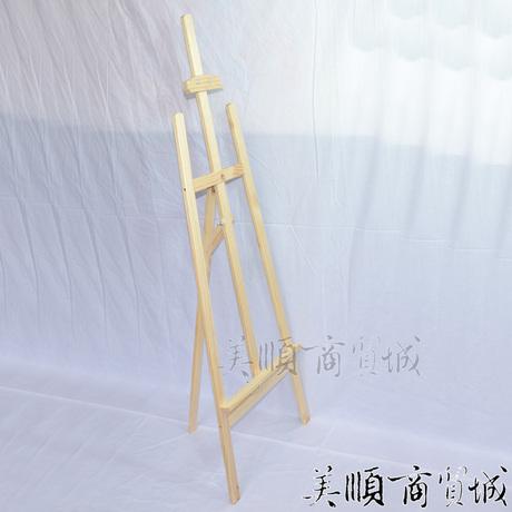 【木制松木画架】_包邮松木画架图片