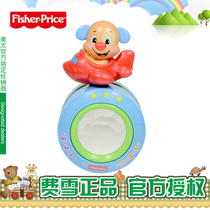 Развивающая игрушка Fisher/price  Fisher Price BDD24 david fisher escobar