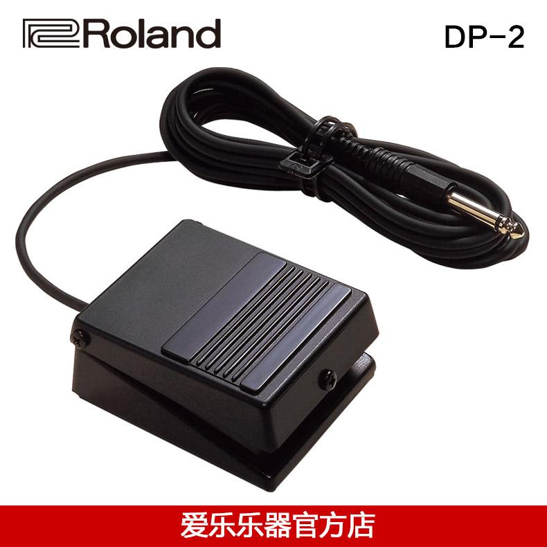 Педаль Roland DP-2 DP2