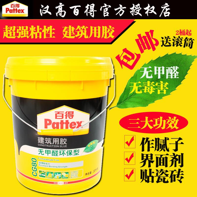 Henkel pattex  107/901/801 CG80 henkel