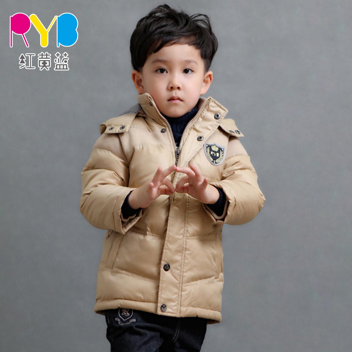 Детская Одежда Из Китая Дешево С Доставкой