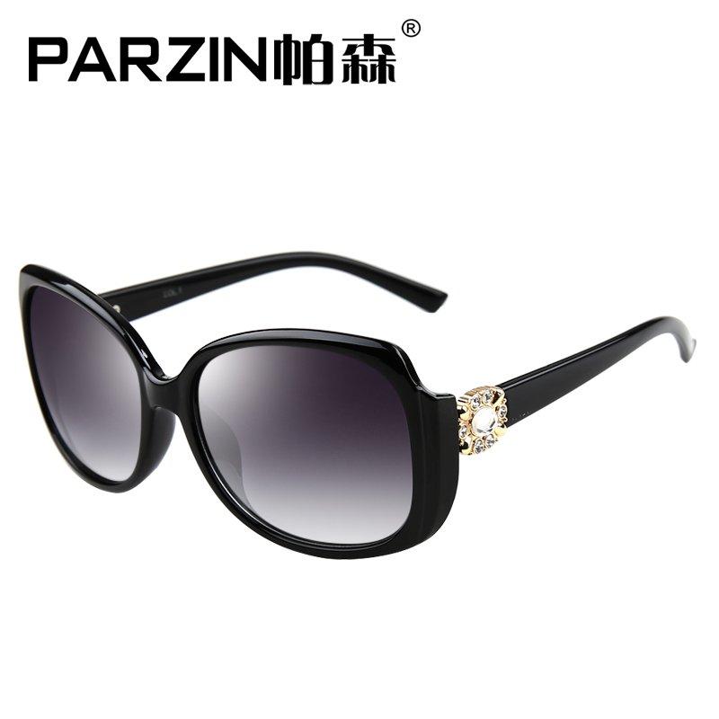 Солнцезащитные очки PARZIN 2015 alan parsons project alan parsons project try anything once 2 lp