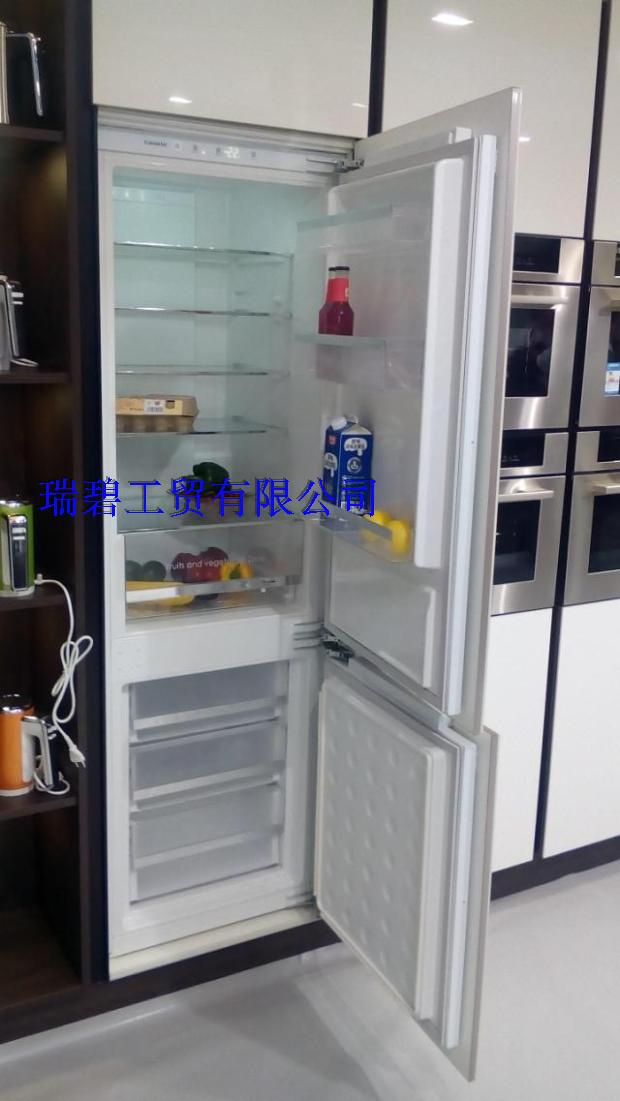 Холодильник   Haier/BCD-241WAQ холодильник bcd 229emb bcd 249emb