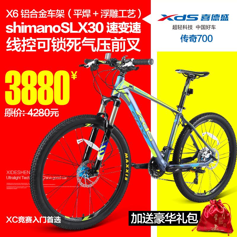 купить  Горный велосипед XDS 700 30  недорого