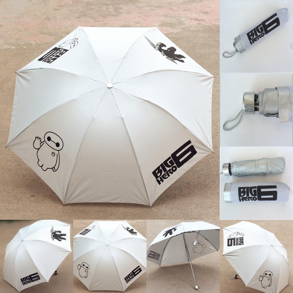 Зонт Hong Yun Fang 015 пуховик детский hong yun qi 5025