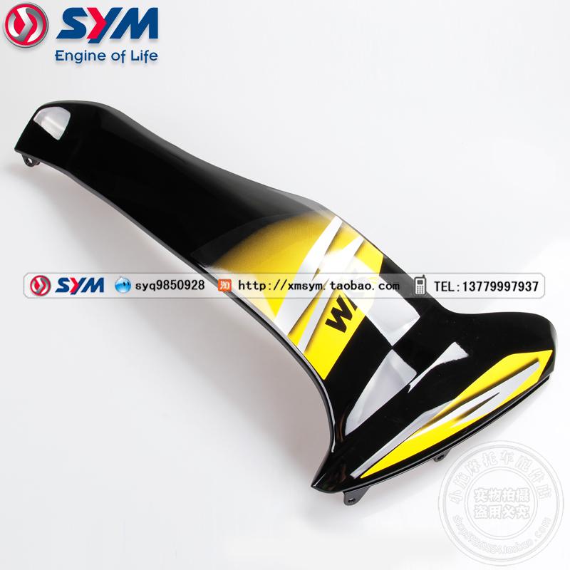 кожух корпуса двигателя мотоцикла SYM XS110-5 кожух корпуса двигателя мотоцикла sym xs125t 17 gr125