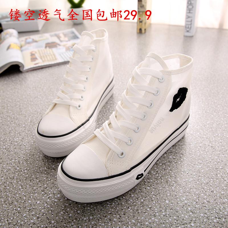 Обувь на высокой платформе Rich B52 2015 b c rich pxmhgt