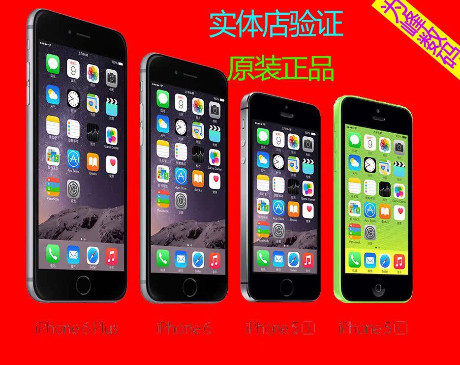 Мобильный телефон Apple Iphone 4.7 мобильный телефон рация защищенный texet tm 515r