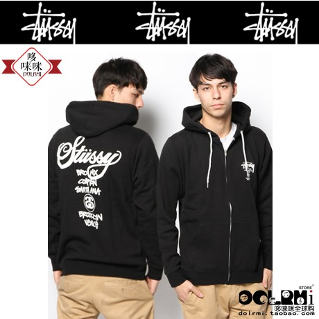 Толстовка Stussy 4134943 World Tour Zip Hood толстовка stussy 4134943 world tour zip hood