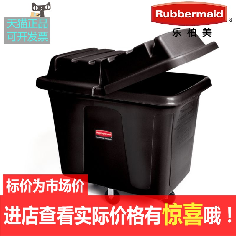 Rubbermaid 4608 4614 4616 4615 kitrcp268888gyuns03008 value kit rubbermaid slim jim handle top rcp268888gy and unisan plunger for drains or toilets uns03008