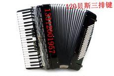 Аккордеон Felix 120 BS 41