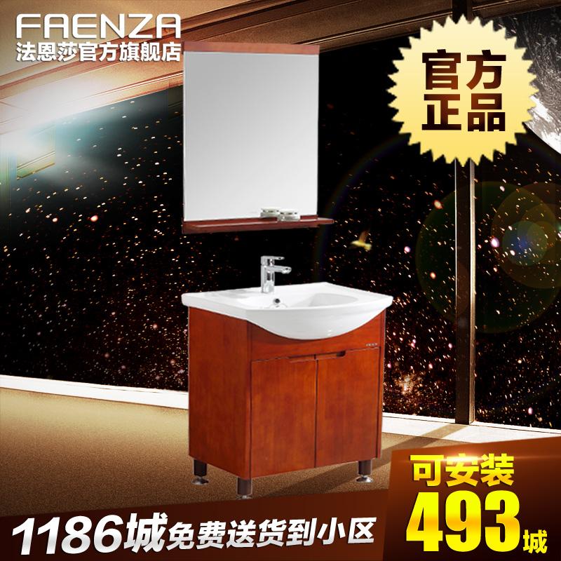 法恩莎浴室柜 F1B8801C