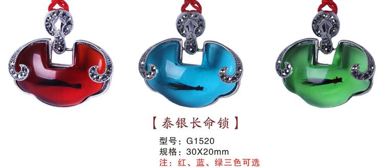 Замок долголетия Qin Bao паяльник bao workers in taiwan pd 372 25mm