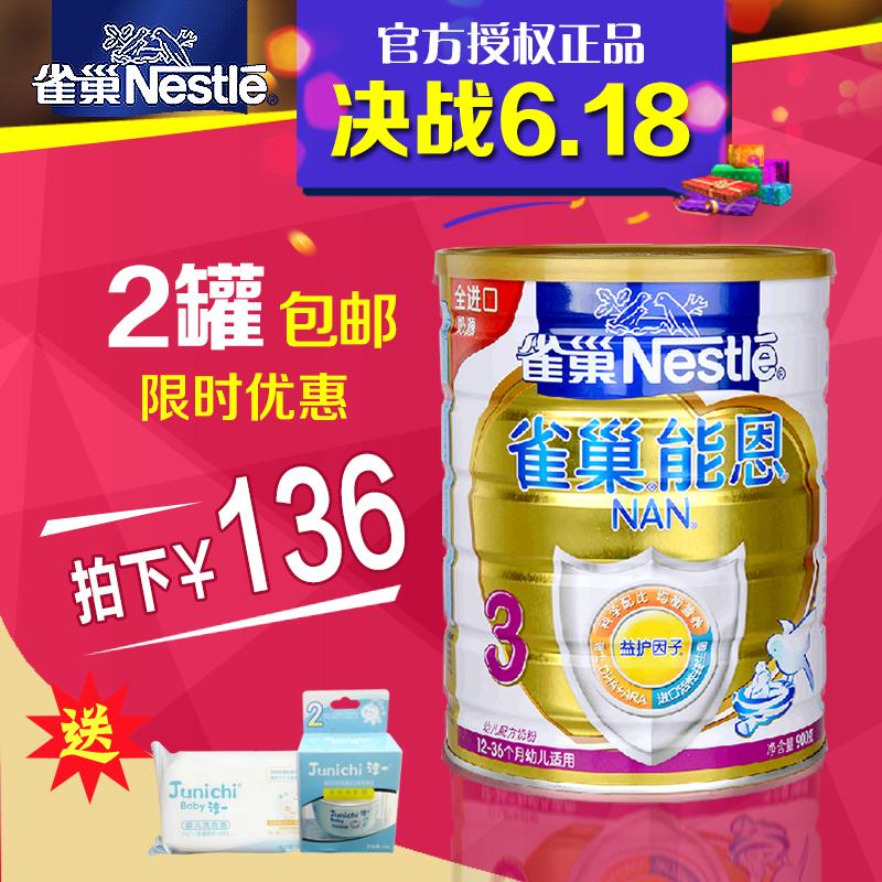 Nestle  1-3 900g nestle 1 2 30
