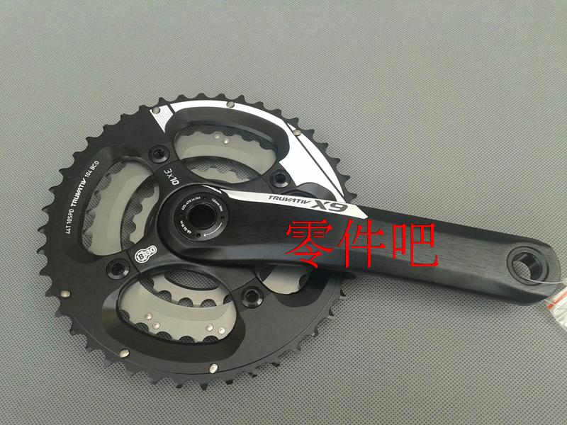 SRAM/Truvativ X9 2X 10 GXP BB30 AM sram xx1 x9 xo gxp bb30