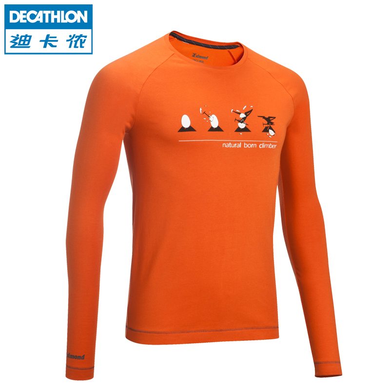 Спортивная футболка Decathlon SIMOND MC кроссовки decathlon kalenji