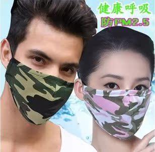 Марлевая повязка от пыли Chengtai yt100 2014 коврик в багажник citroen c1 2010