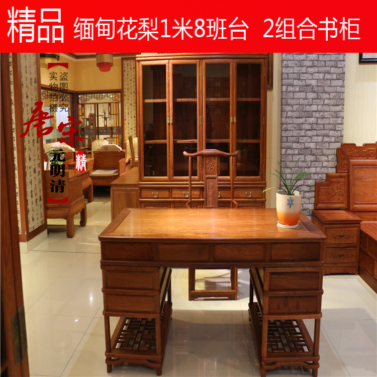 Письменный стол Tang, song, Yuan, Ming and Qing [haotian vegetarian] ming and qing antique furniture fittings copper box kits corner cabinet fittings htg 013