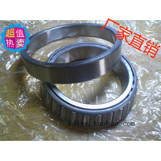 Радиальный шарикоподшипник Harbin hayuwei bearing 32906 2007906 30*47*12MM кеды lacoste lacoste la038amadkg0