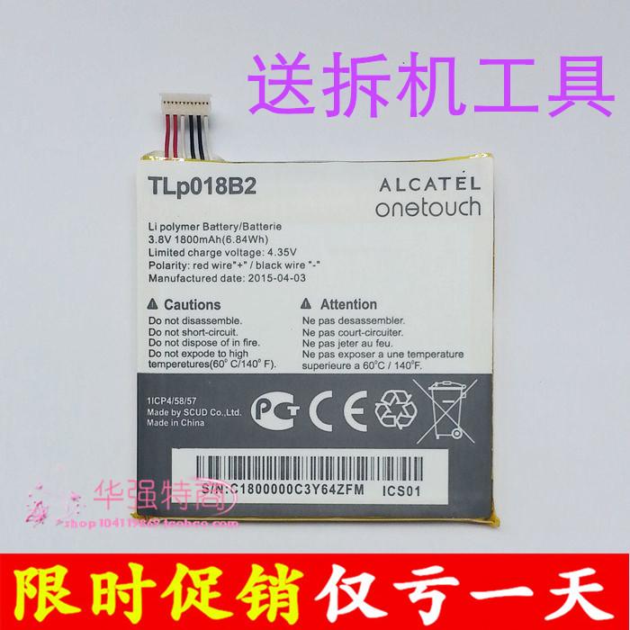 Аккумулятор для мобильных телефонов Other brands  TCL S820 P606 P600 P606T TLp018B2 игрушка головоломка для собак i p t s smarty 30x19x2 5см