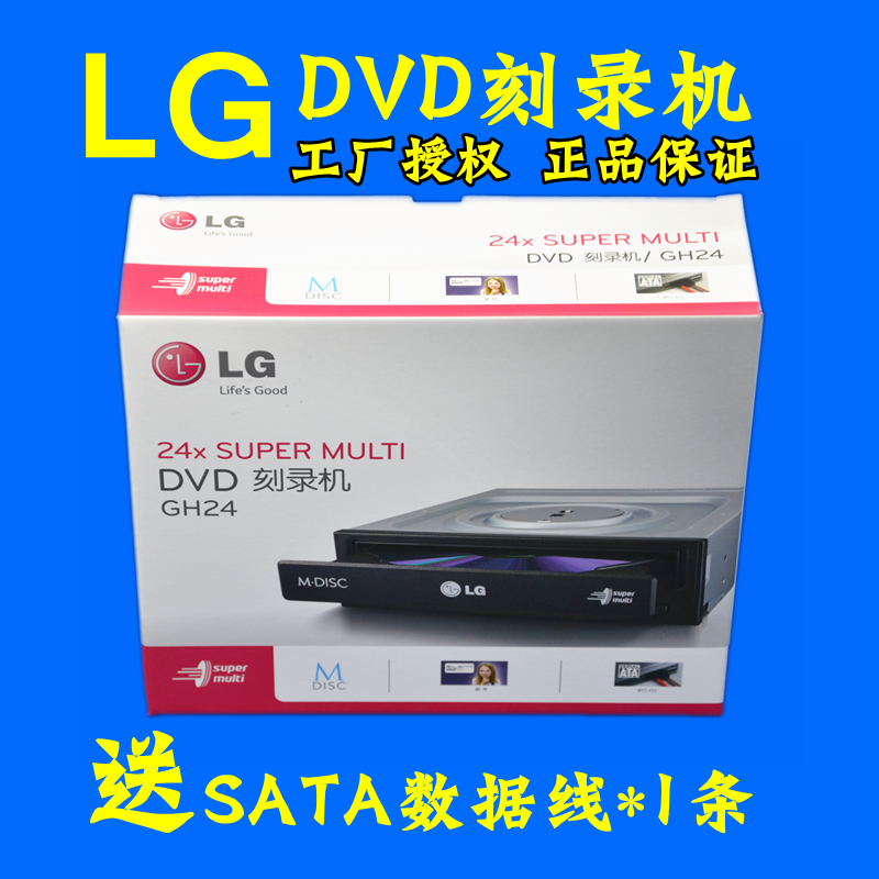 Дисковод CD LG  GH24 DVD SATA DVD/CD 24X