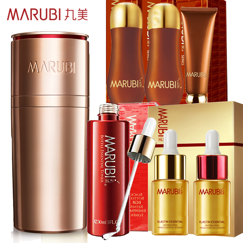 The Marubi  10ml+10ml лосьон лосьон the marubi 100g