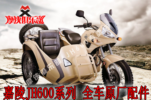 Сцепление для мотоцикла JH600A/JH600B-A/JH600BJ сцепление для мотоцикла zs150gy 10 125gy 10