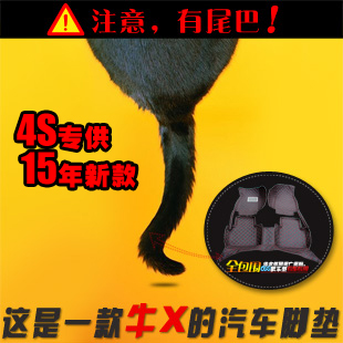 Коврики для автомобиля X60 330 320 620 720 520 530 630 high quality car seat covers for lifan x60 x50 320 330 520 620 630 720 black red beige gray purple car accessories auto styling