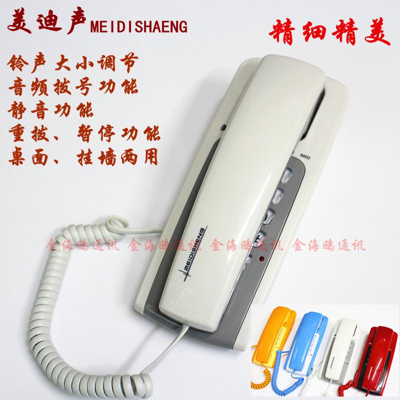 Проводной и DECT-телефон US  6603 проводной и dect телефон us 6607