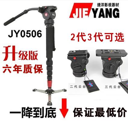Аксессуары для видеокамеры   JY0506 0506 аксессуары для видеокамеры