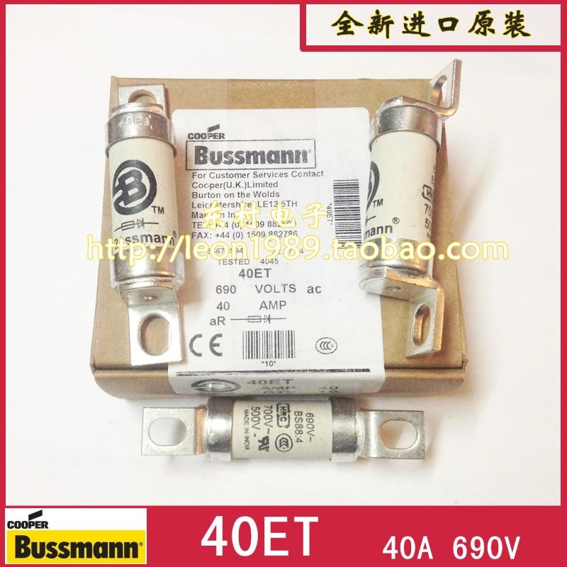 Предохранитель BUSSMANN BS88 40ET 40A 690V [sa]american eaton bussmann fuses 170m1569 170m1569d 160a 690v fuse 3pcs lot