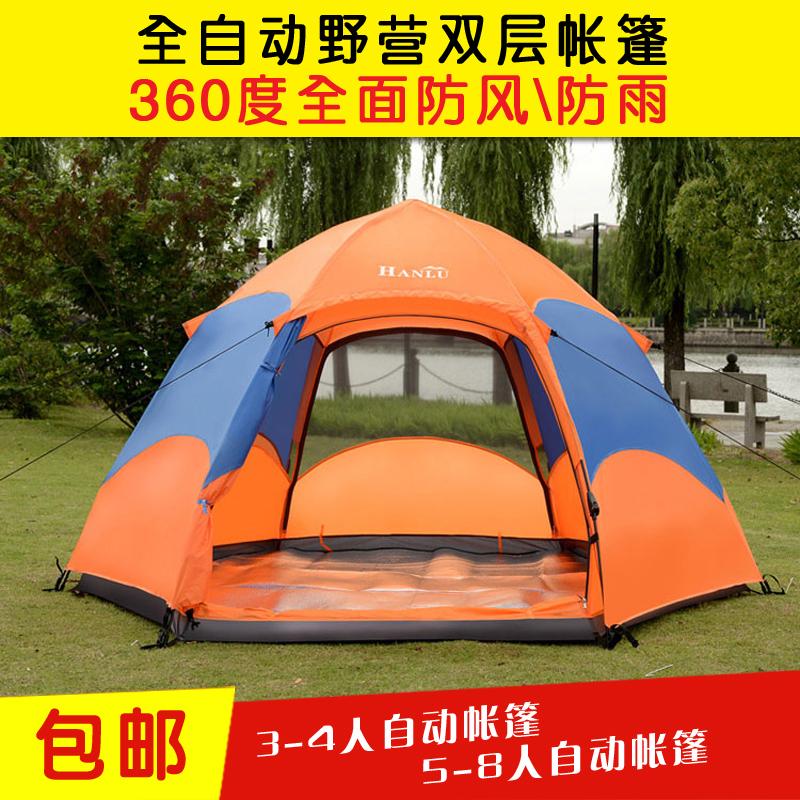 Палатки кемпинговые, горные Shengyuan  3-4 палатки кемпинговые горные hewolf 1652 3 4