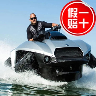 Мотоцикл BMW  2015 QuadSki MSRP Sheet UTV almost famous new black tough love sweater msrp $49 00