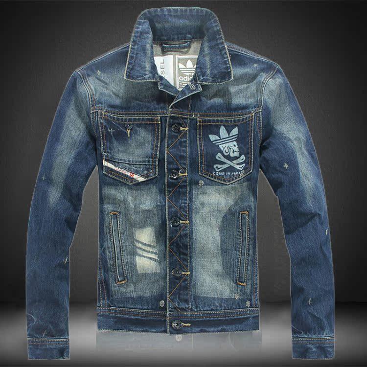 Куртка Clover