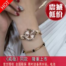 2015新款Julius/聚利时戚薇同款韩国时尚女表水钻手链女士手表