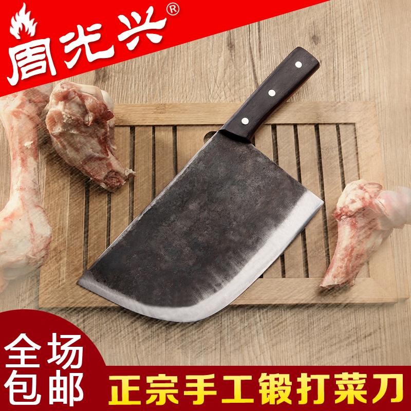 Нож кухонный Zhou Guangxing Niu