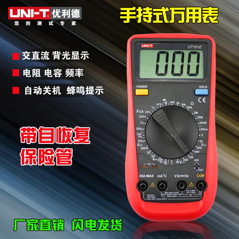 Мультиметр UNI/T 172 UT151A/UT151B/UT151C/UT151D/UT151E мультиметр uni t 172 ut151a ut151b ut151c ut151d ut151e