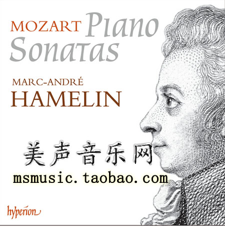 Музыка CD, DVD CDA68029 MOZART PIANO SONATAS MARC-ANDRE HAMELIN piano sonatas cd